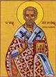 Προφήτης Αμώς, Όσιος Ιερώνυμος, Άγιος Αυγουστίνος Επίσκοπος Ιππώνος