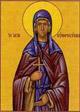 Οσία Ευφροσύνη Θυγατέρα Παφνουτίου του Αιγυπτίου, Όσιος Πανφούτιος, Άγιοι Παύλος, Ταττή και τα παιδιά τους Σαβινιανός, Μάξιμος, Ρούφος και Ευγένιος
