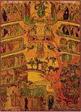 Κυριακή των Απόκρεω, Άγιοι Εφραίμ, Βασιλεύς, Ευγένιος, Αγαθόδωρος, Ελπίδιος, Καπίτων και Αιθέριος, Όσιος Λαυρέντιος κτήτορας της Ιεράς Μονής Φανερωμένης στη Σαλαμίνα