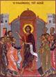 Κυριακή του Θωμά, Άγιοι Γεώργιος, Μανουήλ, Θεόδωρος, Γεώργιος και Μιχαήλ από τη Σαμοθράκη, Άγιος Νικήτας ο Νέος Ιερομάρτυρας, Προφήτης Ησαΐας, Άγιος Χριστόφορος ο Μεγαλομάρτυρας, Άγιος Νικόλαος ο εν Βουνένοις, Όσιος Ιερώνυμος ο Σιμωνοπετρίτης