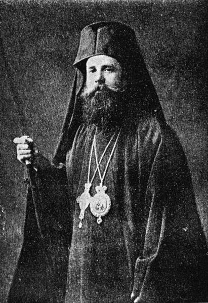 Αρχιεπίσκοπος Αθηνών Χρύσανθος (1881 – 1949 μ.Χ.)